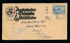 AUSTRALIA to KOREA 1932 EXPO ENVELOPE ILLUSTRATED...3d SYDNEY HARBOUR BRIDGE