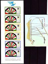 Kuwait 2000 ** Mi.1660/62 Markenheftchen Stamp Booklet Zoll Customs
