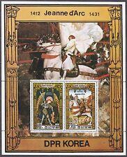 KOREA Pn. 1981 MNH** SC#2092  Sheet, Joan of Arc, 550th Anniv. Death.
