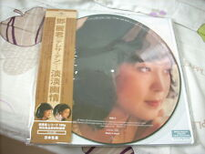 a941981 Teresa Teng  鄧麗君 淡淡幽情 Sealed Made in Japan Picture Lp * Chinese Classics ( No Limited Edition Number ) Picture Disc *** Error Press ***