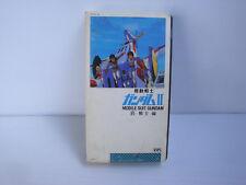 Cassette vidéo VHS dessin animé Mobile Suit Gundam n°2 en japonais