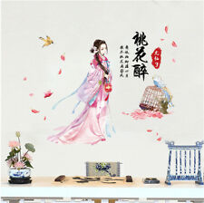 Fairy Birdcage Chinese Room Home Decor Removable Wall Sticker Decal Decoration