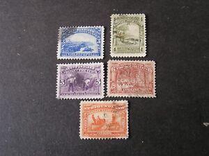 NEWFOUNDLAND, SCOTT #  63-67(5),3c+4c+5c+6c+8c. VALUES JOHN CABOT ISSUE USED