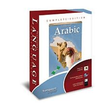 Complete Edition Arabic Language Learning Software MP3