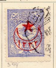 Turkey 1916 Early Issue Fine Used 1p. Star and Moon Optd 167805