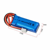 7.4V 2S 350mAh 35C LiPO Battery JST plug for RC DLG1000 TDS 130 ESKY 300 F300BL