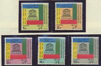 Saudi Arabia Stamps Scott #383 To 387, Mint Never Hinged