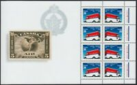 MAIL DELIVERY TRUCK = CAR = Miniature sheet of 8 stamps MNH Canada 1990 #1273biv
