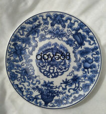 China Blue and White Porcelain Hand-Painted flowers Plate w Qianlong Mark LJW508