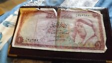 More details for very rare kuuait currency board bank note