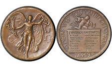 1920 Inter-Allied Victory Medal (Greece) Διασυμμαχικόν Μετάλλιον Νίκης / Hellas