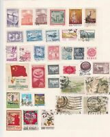 china mounted mint and used stamps ref 13103