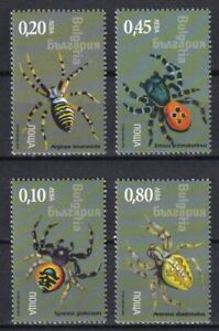 Bulgaria 2005 Spiders 4 MNH stamps