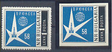Bulgaria world exhibition in Brussels 1958 MNH **