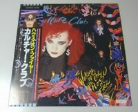 CULTURE CLUB/WAKING UP WITH HOUSE ON FIRE 28VB-1001 Japan OBI VINYL SAMPLE LP