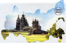 KIZHI Wooden Architecture UNESCO WHS  Map of Russia Shaped Russian postcard 0158