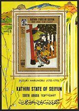 ADEN / Seiyun 1967 Japan Art Paintings S/S MNH** Mi: Bl.11 12,00 Eur.