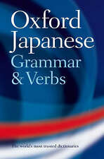 Grammar Language Course Books in Japanese