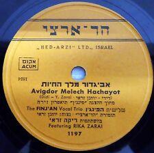 The Finjan Trio with Rika Zarai - Avigdor Melech Hachayot / Tzvika 78rpm RARE