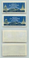 Russia USSR ☭ 1959 SC 2261, Z 2285 MNH and used. rta6739