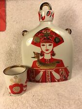 USSR Porcelain Red/Gold Russian Beauty Handmade & Painted Decanter Circa 1970