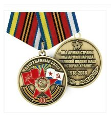 ex-USSR RUSSIAN MEDAL ORDER - 100 YEARS OF ARMED FORCES - RUSSIAN SOVIET ARMY