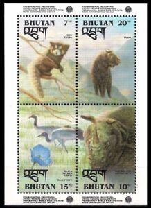 Bhutan 1993 MNH SS, Red Panda, Takin Red necked Crane, Rhino Animals Birds (O3n)