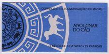 Macau Macao Markenheftchen Booklet 1994 Year of Dog Jahr des Hundes ** 40,-- €