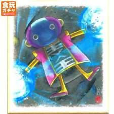 Bandai Dragon Ball Z Shikishi ART4 Sumi-e Illustration board 4 Zen-Oh