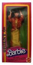 Vintage 1980 Oriental Barbie From Hong Kong by Mattel #3262 NIB