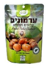 Roasted Peeled Chestnuts Kosher Vegan Product From Israel  100g