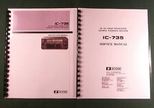 "Icom IC-735 Instruction & Service Manuals: 11"" X 32"" Schematics & Plastic Covers"