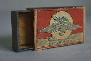 Japanese Antique Wooden Matchbox : Daido Match Kabushiki Kaisha : Crane : 4 pcs