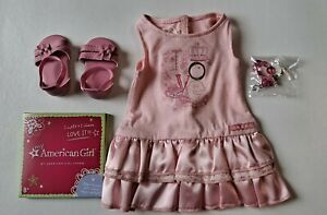 American Girl MYAG Pretty Pink Outfit NIB Retired in 2017