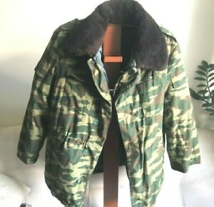 Russian Army Winter Jacket AFGHANKA VSR-98 FLORA USSR new Brown collar RARE!!
