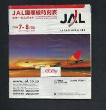 JAPAN AIRLINES SYSTEM TIMETABLE 7-1-2001 BOEING 747-400 NEW LIVERY SUNSET