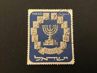 ICOLLECTZONE US Israel 55 VF used