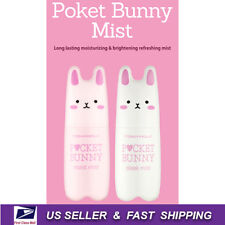 [ TONY MOLY ] POCKET BUNNY Mist Sleek + Moist 2pcs SET (NEW Fresh)