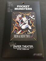 ENSKY PAPER THEATER Pocket Monster Pokemon Mew & Mewtwo PT-072 from Japan