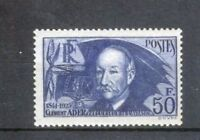 """FRANCE STAMP TIMBRE N° 398 """"C ADER AVIATEUR 50F OUTREMER 1938"""" NEUF xx LUXE H671"""
