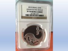 2010 JONAH IN THE WHALE NGC PF70 S2NS SILVER PROOF - COTY AWARD WINNER - ISRAEL