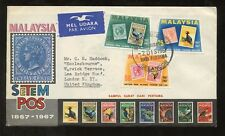 MALAYSIA 1967 STAMP CENTENARY ILLUSTRATED FIRST DAY COVER BIRDS STAMPS on STAMPS