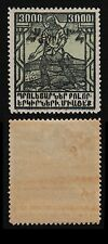 Armenia, 1922, SC 324, mint. c4257
