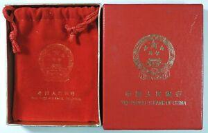 1980's The People's Bank of China 1oz Gold Panda Red Presentation Bag & Box