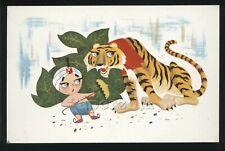 "Stickers 5/"" x 7/"" VTG SAMBO/'S Restaurant Tiger Tamers Menu"