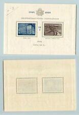 Latvia 🇱🇻  1939  SC  B97  mint  Souvenir  Sheet. rta8396