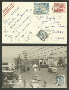 CARTE CARD AIR MAIL 01.1954 TO FRANCE