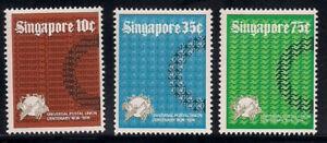Singapore   1974   Sc #212-14   MNH   (8048-4)