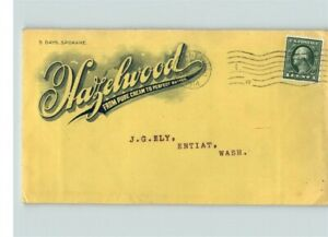 """1914 BUTTER Advertising envelope, HAZELWOOD """"From Pure Cream to Perfect Butter"""""""