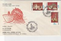 Turkish Federated Cyprus 1977 Handicrafts Lefkosa Cancel FDC Stamps Cover  23574